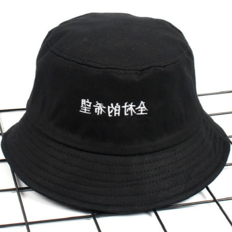 Casual Embroidery <font><b>Bucket</b></font> Hip Outdoor <font><b>Hat</b></font> Vacation Panama