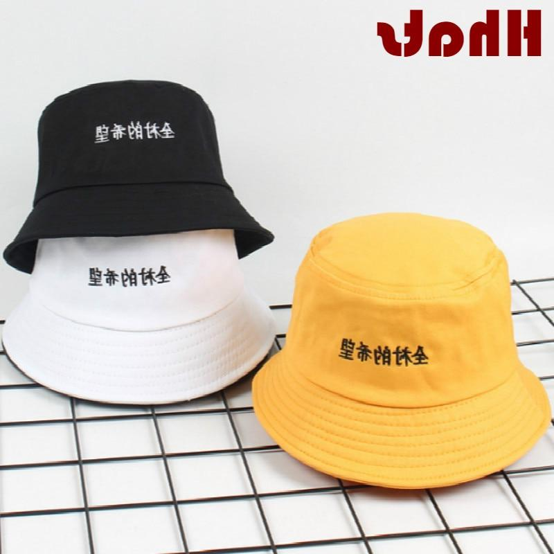 casual embroidery chinese letter font b bucket